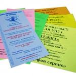 типография красноярск Восьмой день